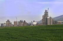 کارخانه سیمان ایلام